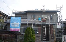 屋根と壁のリフォームその11