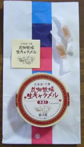 うわさの北海道花畑牧場の生キャラメル