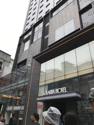 ソウル、ソラリア西鉄ホテルに泊まった