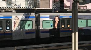 安室奈美恵の電車を見かけた