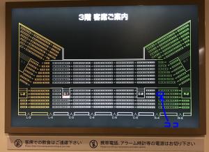 浜田省吾、充実のコンサート