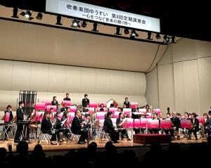 楽しかった、吹奏楽のコンサート
