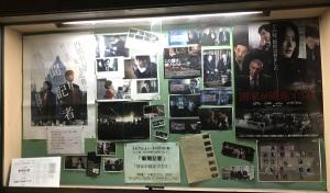 さすが、日本アカデミー賞3冠「新聞記者」
