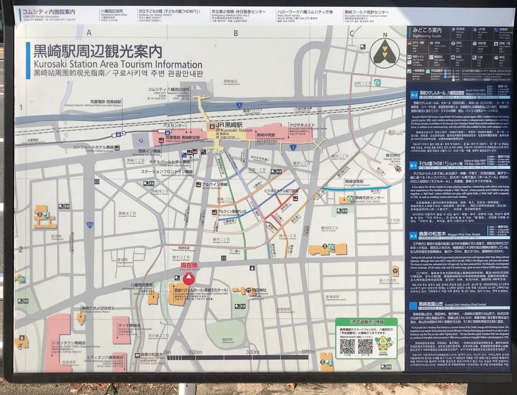 運動不足解消のため長崎街道を歩いてみようか?