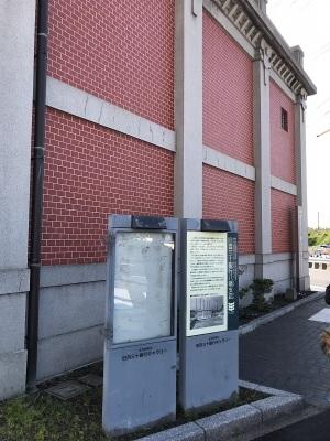 長崎街道を歩く(その1)のスタート地点