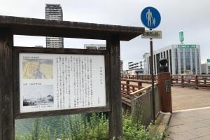 長崎街道を歩く(その3) 小倉界隈