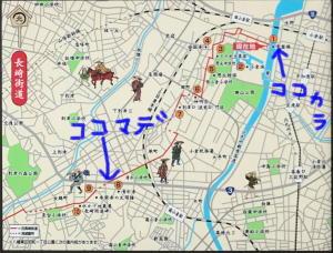 長崎街道を歩く(その3の2)  常盤橋から清水3丁目まで