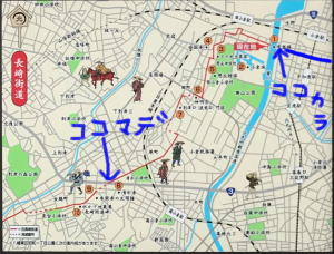長崎街道を歩く(その5)