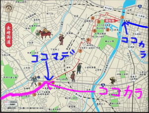 長崎街道を歩く(その7) その3の続きを歩いた