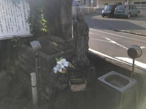 長崎街道を歩く(その7の2) 水かけ地蔵尊