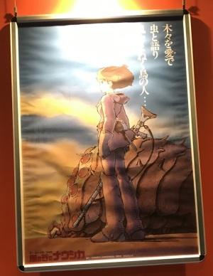映画館で「風の谷のナウシカ」を観た