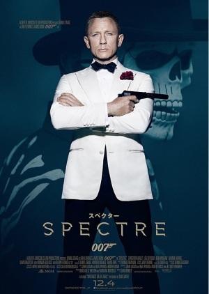 観直してみると結構面白かった、007 スペクター